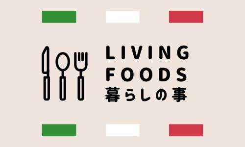 チャーシュー麺好きのためのレストラン