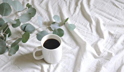 コピオコソンはブラックコーヒー/マレーシアでのコーヒーの注文の仕方